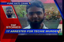 News 360: 17 arrested over techie's murder in Pune, Centre seeks report