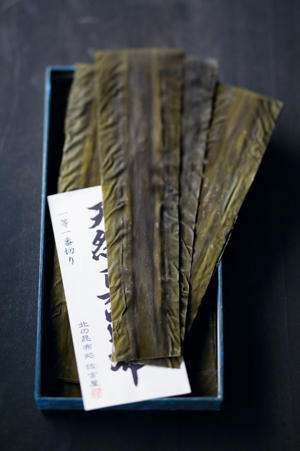 Photo: Kombu, a special kelp.