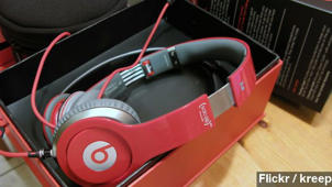 Apple Looking To Acquire Beats For $3.2 Billion