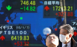 Japan's Nikkei firmed 1.2 percent in early trade, while Australia main index added 0.4 percent. MSCI's broadest index of Asia-Pacific shares outside Japan edged ahead by 0.1 percent.