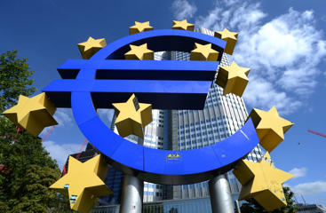 File photo of the headquarters of the European Central Bank (ECB) is pictured in Frankfurt am Main, western Germany