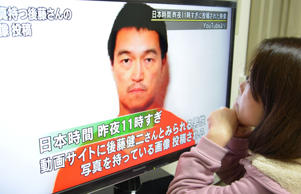 Reactions: Japanese hostage crisis