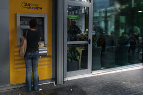 Greek banks lost €7bn of deposits during February