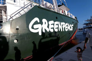 File photo of a Greenpeace campaigning ship.