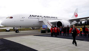 A Boeing 787 Dreamliner being delivered to Japan Airlines.