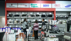 Pricey items such as appliances and furniture tend to go on sale when new models are released.