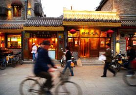 Exploring a traditional hutong. Image by Matt Munro / Lonely Planet