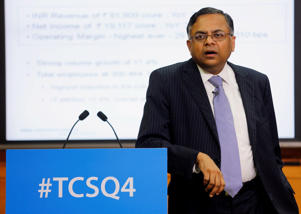 TCS announces Rs 2,628 crore bonus for employees