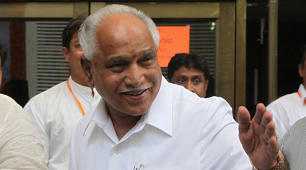Four more FIRs filed against BS Yeddyurappa: B S Yeddyurappa
