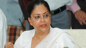 Will BJP the now ask Vasundhra Raje to resign?