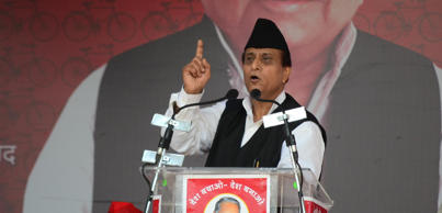 File: Mohammad Azam Khan addresses the 'Desh Banao, Desh Bachao' rally at Parade Ground in Allahabad, India