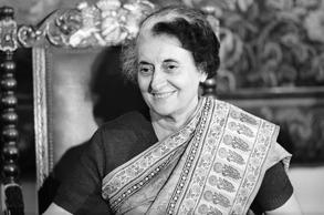 File: Indira Gandhi, Prime Minister of India, visiting Austria.