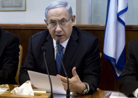 Israeli Prime Minister Benjamin Netanyahu speaks during the weekly cabinet meeting at his Jerusalem office on November 23, 2014. Ministers discussed a controversial bill to anchor in law Israel's status as the national homeland of the Jewish people.