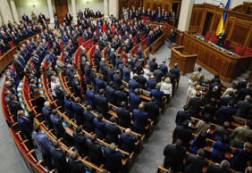 Ukraine's new parliament sits for first time