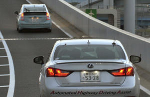 "Japanese auto giant Toyota Motor demonstrating the advanced driving support system ""Automated Highway Driving Assist"""