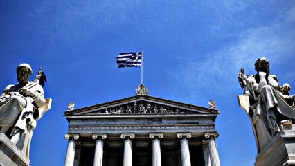 <p>Greek national flag </p><p></p>
