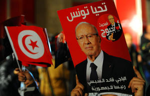 Anti-Islamist claims victory in disputed Tunisia election