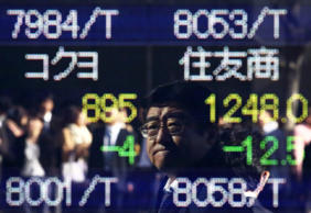 Asian shares, dollar stand tall in thin trade
