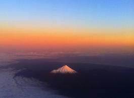 The Taranaki Rescue Helicopter said it was called to Mt Taranaki to help with the search for a missing climber about 9.20am on Sunday.