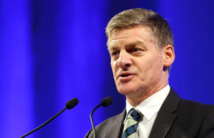 Deputy Prime Minister and Finance Minister Bill English.