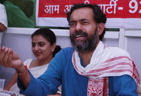 File: Aam Aadmi Party (AAP) leader Yogendra Yadav during a press conference in Gurgaon on Sept 12, 2014.