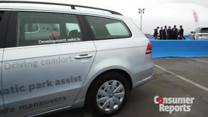 Bosch Driver Assistance System at CES 2014