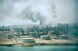 The Aramco Oil Refinery in Dahran, Saudi Arabia