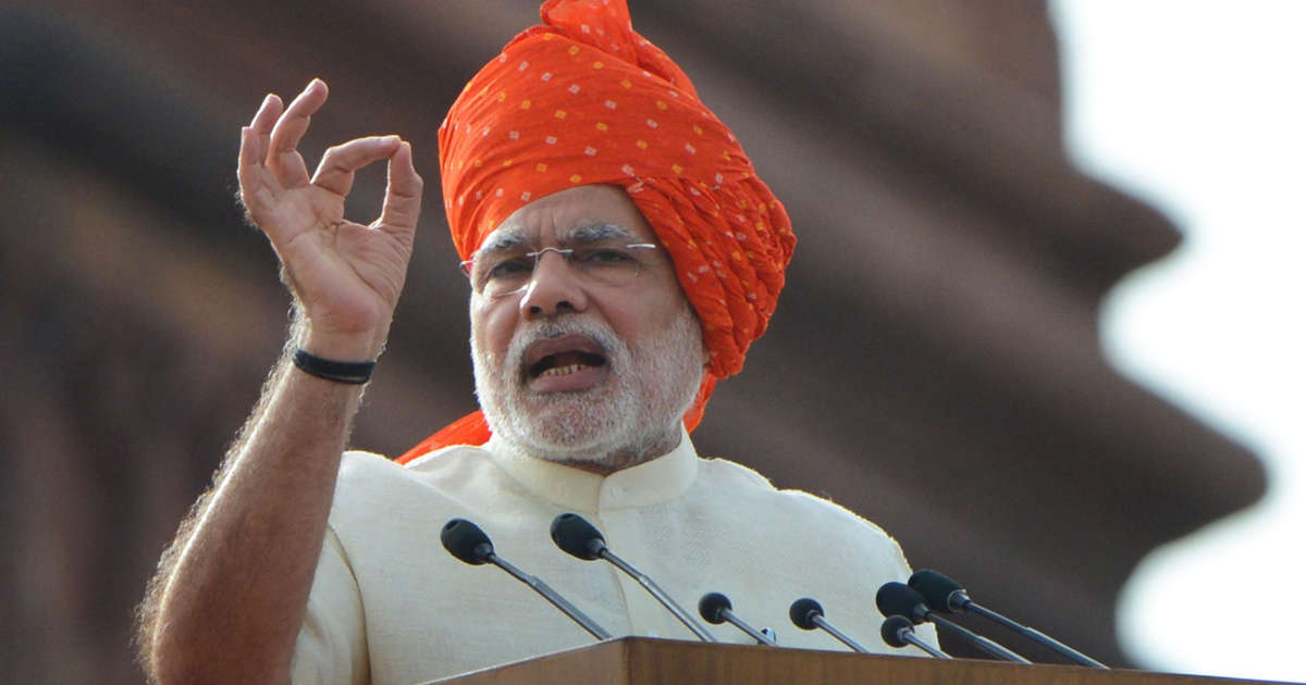 Top 7 slogans by PM Modi